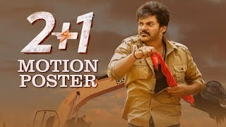 Shakalaka Shankar's 2+1 Movie Motion Teaser | TFPC - TFPC
