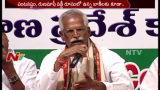 Telangana Congress Kisan Chairman Kodanda Reddy about Farmers Problems || NTV - NTVTELUGUHD