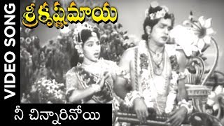 Sri Krishna Maya Telugu Movie Song | Ni Chinnarinoyi | ANR | Jamuna | Telugu Old Songs - RAJSHRITELUGU