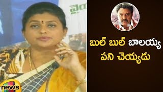 Roja Sensational Comments On Bala Krishna Biopic | Roja Latest Press Meet | TDP Vs YCP | Mango News - MANGONEWS