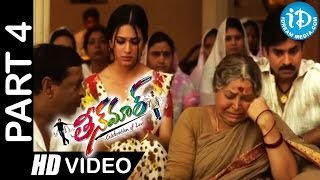 Teenmaar Full Movie Part 4 | Pawan Kalyan, Trisha, Kriti Kharbanda | Mani Sharma - IDREAMMOVIES
