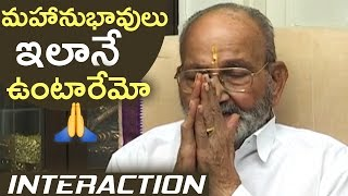 Director K Vishwanath Interacting With Media | K Vishwanath About Dada Saheb Phalke Award | TFPC - TFPC