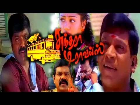 Sundara Travels Full Length Comedy Movie