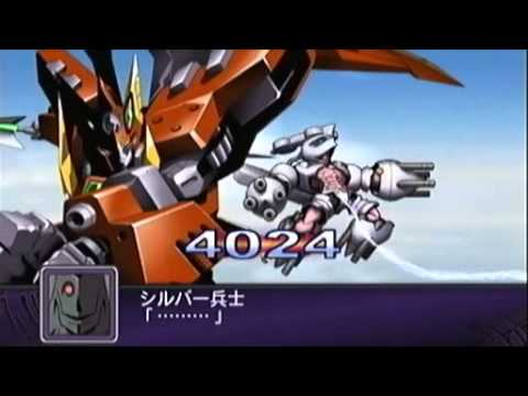 The 2nd Super Robot Wars Z - Dancouga Nova & Dancouga All Attacks