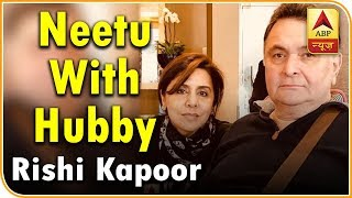 HILARIOUS ! Neetu Kapoor's latest selfie with hubby Rishi will make you laugh ! - ABPNEWSTV