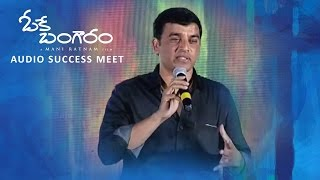 Ok Bangaram Audio Success Meet - Dil Raju Speech - DILRAJU