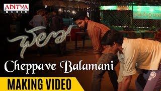 Cheppave Balamani Making Video || Chalo Movie Songs || Naga Shaurya, Rashmika - ADITYAMUSIC