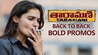 Taramani Back To Back Bold Promos   Andrea Jeremiah - TFPC
