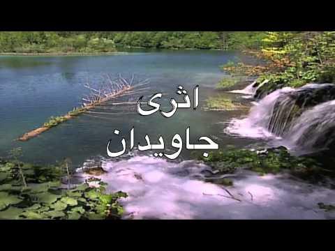 Gole Khatereh, New DVD From Parviz Mohajer