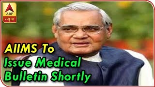 Atal Bihari Vajpayee: Things Stirred Up; AIIMS To Issue Medical Bulletin Shortly - ABPNEWSTV
