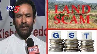 BJP Floor Leader Kishan Reddy Speaks About Miyapur Land Scam & GST | TV5 News - TV5NEWSCHANNEL