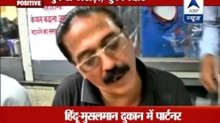 NEWS POSITIVE: Paradigm of oneness in UP's  Saharanpur - ABPNEWSTV