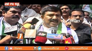 Special Story On Kakinada Assembly Constituency   Loguttu   iNews - INEWS