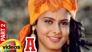 A Telugu Full Movie | Upendra | Chandini | Gurukiran | Part 2 | Mango Videos - MANGOVIDEOS