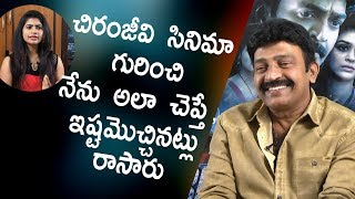 What I said about Chiranjeevi's film was quite different from what they wrote: Rajasekhar Interview - IGTELUGU