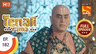 Tenali Rama - Ep 182 - Full Episode - 19th March, 2018 - SABTV