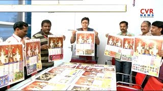 Image Broadcasting INDIA Pvt Ltd Director Chalasani Sandeepa Released CVR News Channel 2019 Calendar - CVRNEWSOFFICIAL