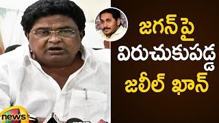 MLA Jaleel Khan Shocking Comments On YS Jagan | Jaleel Khan Latest Press Meet | Mango News - MANGONEWS