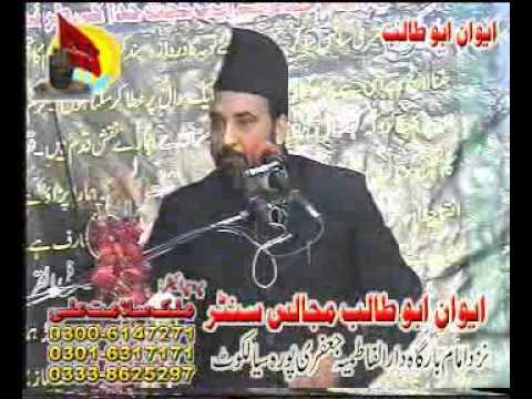 Karbala Hadsa ya intaqam by Allama Ali Nasir Tilhara majlis 2 p 1