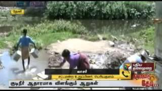 Thervai Thedi 06-01-2015 – Puthiya Thalaimurai Tv Show