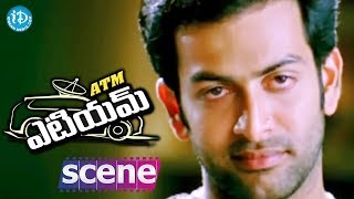 ATM Movie Scenes - Prithviraj Comes To Know About Philips || Bhavana || Samvrutha Sunil - IDREAMMOVIES