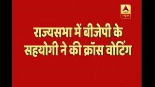 Rajya Sabha Elections: BJP gains from cross-voting - ABPNEWSTV
