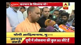 Kaun Jitega 2019: UP CM Yogi Adityanath in full action during Pratapgarh and Sultanpur vis - ABPNEWSTV