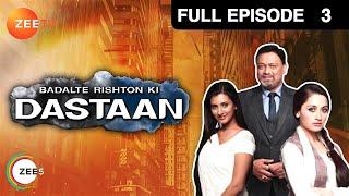 Badalte Rishton Ki Daastan - 20th march 2013 : Episode 3