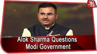 Alok Sharma Questions BJP And Modi On Unemployment And Rafale Scam | Dangal Rohit Sardana के साथ - AAJTAKTV