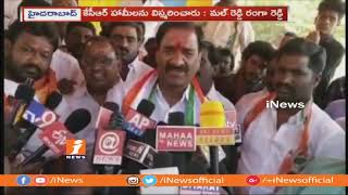 BSP Candidate Malreddy Ranga Reddy Election Campaign In Ibrahimpatnam | iNews - INEWS