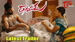 Rayudu Movie Latest Trailer | Vishal, Sri Divya - TELUGUONE