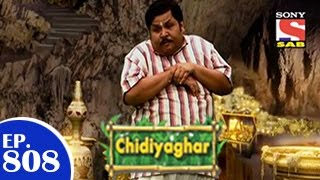 Chidiya Ghar : Episode 873 - 29th December 2014