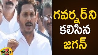 YS Jagan Meets Governor ESL Narsimhan At Rajbhavan | Ys Jagan Latest News | AP Elections 2019 - MANGONEWS