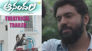 Nivin Pauly's AANANDAM Telugu Theatrical Trailer | Vineeth Sreenivasan | Ganesh Raj | Sachin Warrier - IGTELUGU