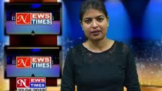 NEWS TIMES JAMSHEDPUR DAILY HINDI LOCAL NEWS DATED 22 4 18,PART 1 - JAMSHEDPURNEWSTIMES
