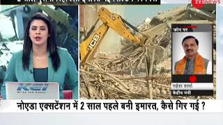 Greater Noida building collapse: Our first priority right now is to provide help, says Mahesh Sharma - ZEENEWS