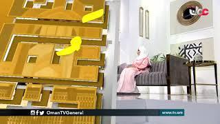 كيف ترى عمان 2040 - سؤال استفهامي بمقالات شبابية واعدة