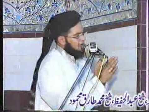 Nasir Madni  Shan-e-makkah madina part 2 of 2.avi
