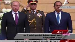 إندبندنت ترصد طرائف زيارة بوتين للقاهرة