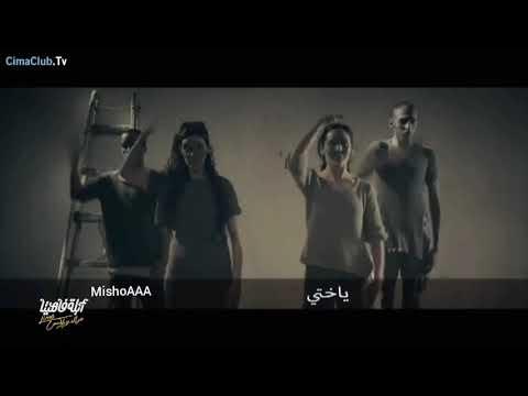 أغنية اتخنقت أبلة فاهيتا لايف الدوبلكس El Duplex AblaFahita Live - اتفرج تيوب