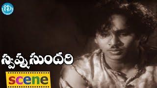 Swapna Sundari Movie Scenes - ANR Finds Route To Magic Palace || Anjali Devi || Varalakshmi - IDREAMMOVIES