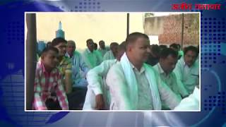 video : हिसार में अपनी मांगों को लेकर बिजली कर्मचारियों का प्रदर्शन