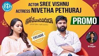 Brochevarevarura Team Exclusive Interview - Promo||Sree Vishnu, Nivetha|| Talking Movies With iDream - IDREAMMOVIES