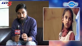 Akshaya Telugu Short Film Success Story | Web Show | TV5 News - YOUTUBE