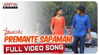 Premante Shapamani Full Video Song || Prema Janta Songs || Ram Praneeth, Sumaya ||Nikhilesh Thogari - ADITYAMUSIC