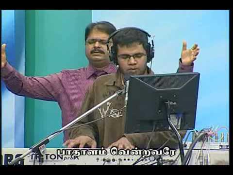 Roshan David - Uyirodu Elunthavare Ummai Aaradhanai Seigiroam - AFT Chennai