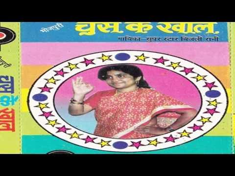 Balamua Ho Golgharwa Dekhai Da    Bhojpuri hot songs 2015 new    Bijali Rani