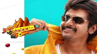 Actress Desperate For Sivakarthikeyan – Naanga Solla – Peppers tv Tamil Cinema Gossip Show