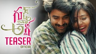 Good Bad Ugly Teaser | Official | Sreemukhi | Harshavardhan | TFPC - TFPC