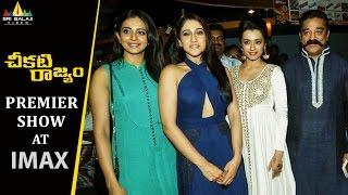 Cheekati Rajyam Premier Show in IMAX | Kamal Hassan,Trisha, Prakash Raj | Sri Balaji Video - SRIBALAJIMOVIES